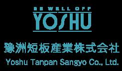 logo-yoshu